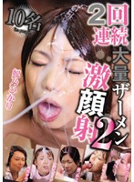 2 Times Cumming and Still Non-Stop SEX and Facial 2 Download