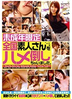 Barely Legal Girls Only! Amateur Girls From All Over Japan Get Their Brains Fucked Out Download