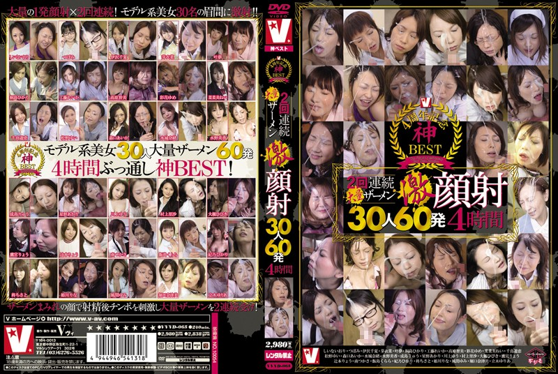 VVVD-065 4 Hours 60 People From 30 Consecutive Large Amount Of Semen Facials 2 BEST God Geki 4th Anniversary