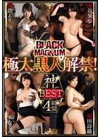 Super Girthy Black Fucking! Godly BEST 4 Hours Download