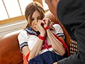 (wanz00690)[WANZ-690] A Rare And Beautiful Transsexual Rena Araki Her Retirement Download 3