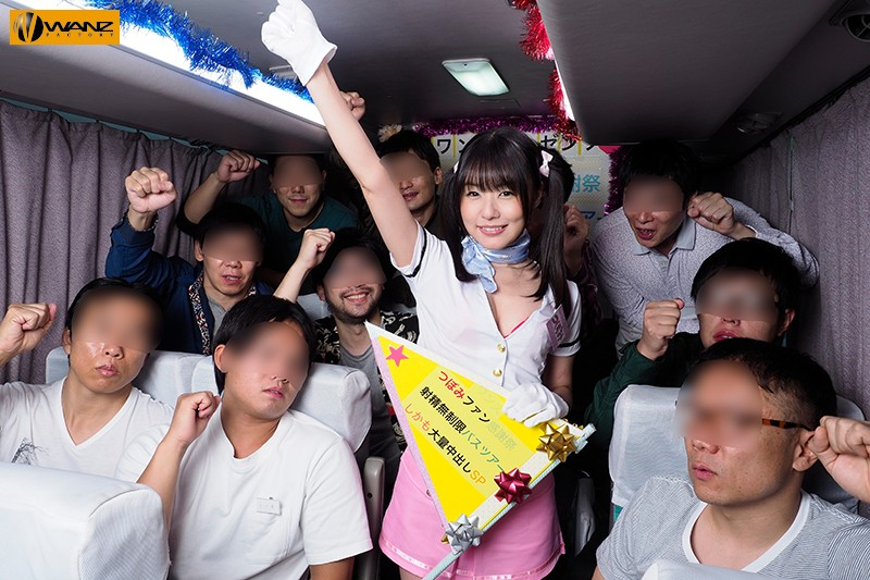 [WANZ-824] Wanz Factory's Fan Appreciation Festival. Cum With Tsubomi! Bus Tour With Unlimited Ejaculations! Bukkake Creampie Special