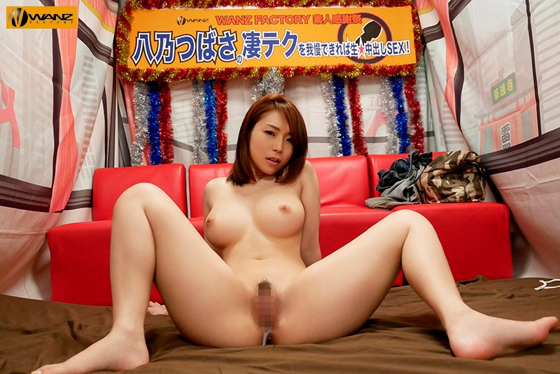 [WANZ-825] If You Can Resist Tsubasa Hachino's Amazing Technique, You'll Win Raw Creampie Sex! Tsubasa Hachino