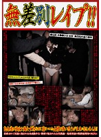 Indiscriminate Rape! Download