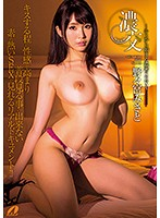 Deep And Rich Sex Starting With A Kiss, To Deep Down Dirty Sex Misato Nonomiya Download