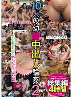 10 People Gang Bang Creampie 2 Download