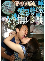 [Warning: Tits] Armpit Licking, Extreme Rimjobs - These Hot Girls Can't Escape His Dripping, Masterful Tongue... The Incredible Taku Yoshimura's All-Hole Licking From Hell~ Download