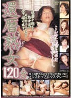 Sixty Something Cougars 120 Minutes Download