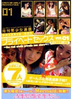 Monthly Edition Beautiful Girl Message Private Sex vol. 01 Download