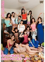 A Female College Dorm Fully Penetrated - Creampie Orgy - Spring - (zuko00077)