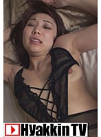 Enjoy Love Hotel Sex In Sexy Lingerie 1 Download