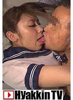 A Sch**lgirl Is The Best When She Keeps Her Uniform On 27 Ayu Sakurai Download