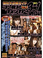 Competition to Make Women Squirt Special 3 Against 1 vol. 2 Download