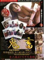 Rough Sex - Animal - Vol 1 - Rough Sex Interviewer Takes Down Girls' Details, And More! 下載