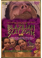 BLAZILIAN SCAT ZONE vol. 2 Download