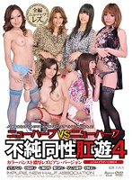 Tranny Brawl: Gay Anal Playground 4  Color Pantyhose Hot Lesbian Series Version Download
