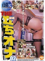 The Stand-Up Masturbation 02 Download