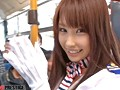 Shunka Ayami meets the inexperienced fans on the PRESTIGE Fan Appreciation Bus Tour! preview-2