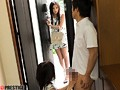 My Girlfriend's Elder Sister Is A Horny Bitch Who Leads Me To Temptation. Erika Momotani preview-1