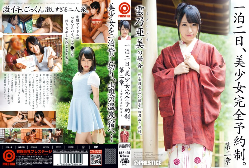 ABP-190 japan hd porn By Appointment Only: Two Days And One Night With A Beautiful Girl 2 (Tsugumi Uno)