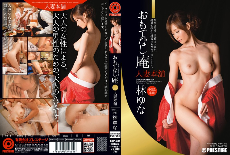 ABP-231 Hospitality Retreat – Married Woman Division – Town Beauty Takes Creampies Yuna Hayashi