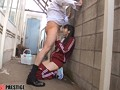 The Female Manager Is Our Sexual Gratification Pet. 006 Kazusa Yatabe preview-2