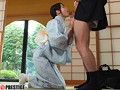 The Absolute Gaze From Below - Retreat Of Total Service Mizuho Uehara preview-4