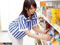 Working Perverted Woman Vol.02 Mizuho Uehara preview-3