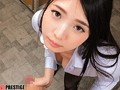 My and Ema's Sweet Office Love Sex Life - Ema Yuina preview-4