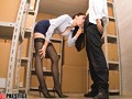 My and Ema's Sweet Office Love Sex Life - Ema Yuina preview-5