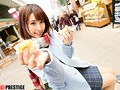 My Shunka Ayami,Who Loves Me Too Much preview-1