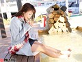 My Shunka Ayami,Who Loves Me Too Much preview-2