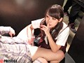 Working Pervert Elder Sister Vol 4 Ria Kashi preview-13