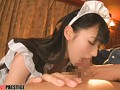 Kazusa Yatabe Raw Creampie preview-7