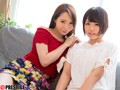 My Girlfriend's Older Sister Is A Horny Bitch Who Is Trying To Lure Me To Temptation 15 Ren Yoshikawa preview-1