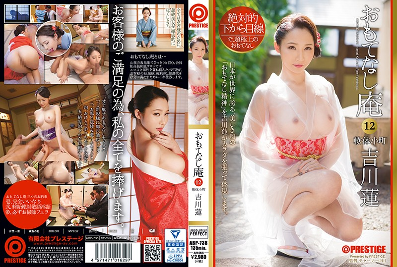ABP-738 She'll Always Look Up At You From Below The Hospitality Hermitage A Limber Limbed Beauty Ren Yoshikawa 12 Everything This Exquisite Beauty Does Is For The Sake Of Her Customers, Thoroughly, And Absolutely