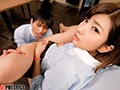 An Absolute Sure Thing Situation 10 Complete POV!!! Ryo Harusaki Delivers 4 Sexy Situations preview-5