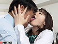 Kiss Maniac. 3 Sex Scenes Covered In Saliva. ACT.04 Sensitive And Obscene Lips That Are More Sensitive Than Her Pussy Airi Suzumura preview-2