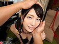 Situations That Will Definitely Turn You On 16. First-Person POV!!! 4 Erotic Situations With Airi Suzumura preview-5