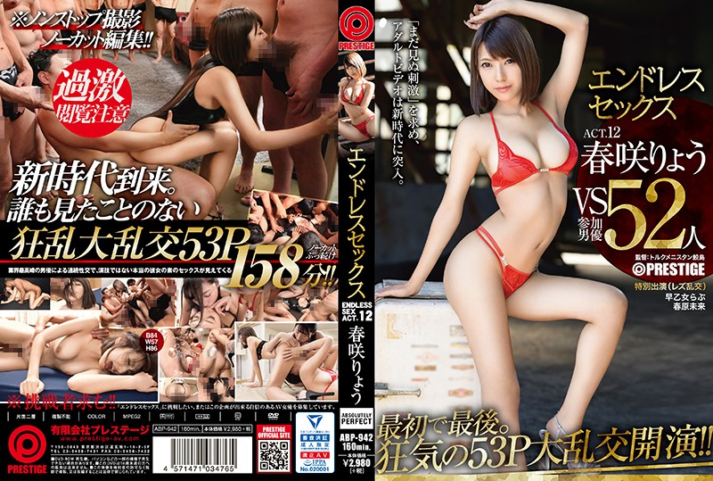 ABP-942 Endless Sex ACT.12 A New Era Has Arrived. Frenzy Big Orgy 53P158 Minutes That Nobody Has Seen! ! Harusaki Ryo
