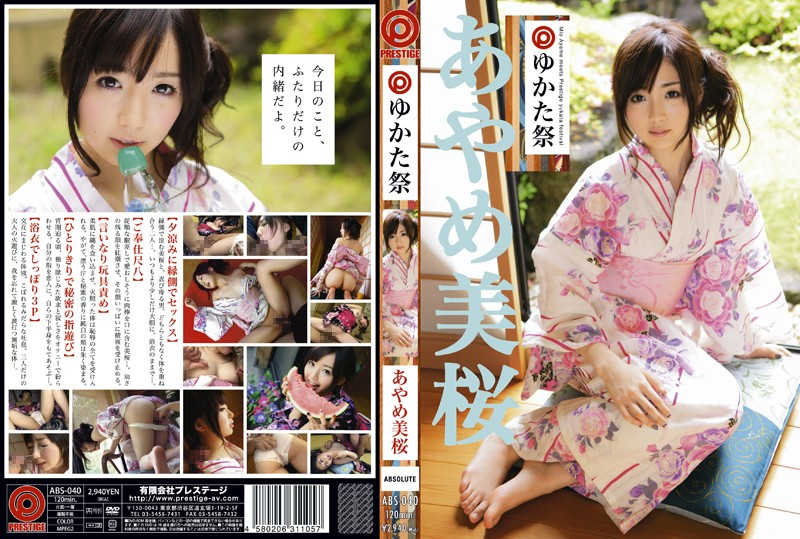 ABS-040