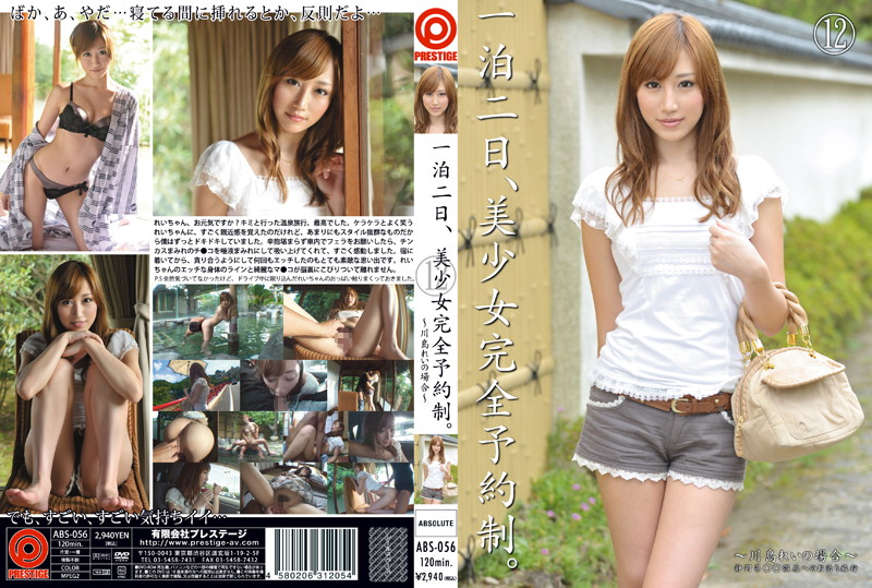 ABS-056 free asian porn Two Days and One Night at a Hotel with Unbelievably Beautiful Rei Kawashima