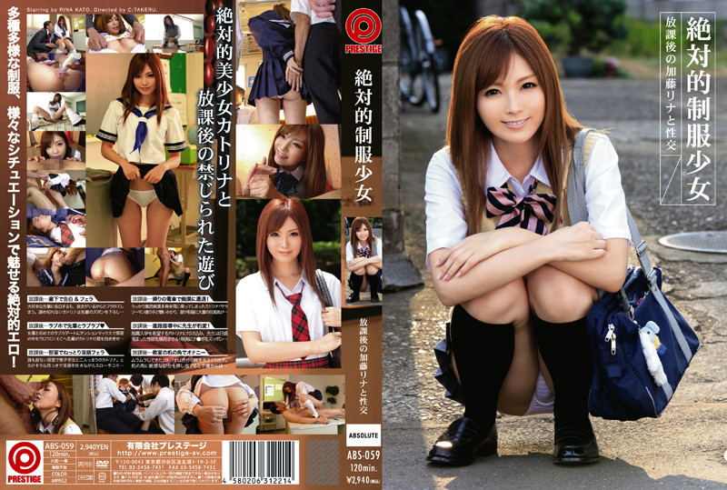 ABS-059