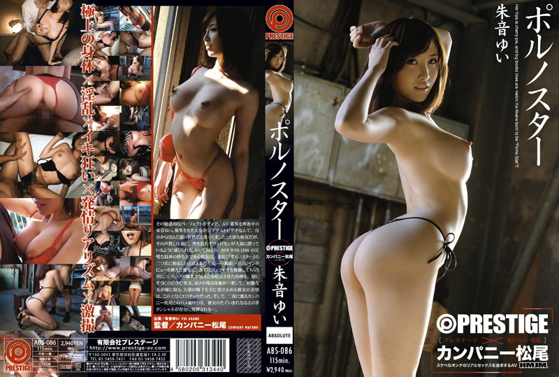 ABS-086