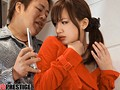 Preying on a Housewife Kokone Mizutani preview-1