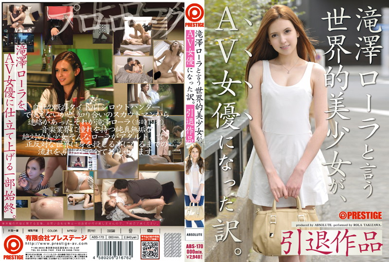 ABS-170 Why World Famous Beautiful Girl Lola Misaki Became a Porn Star. Farewell Performance
