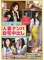 Picking Up Girls And Bringing A Married Woman Home For Creampie Sex x PRESTIGE PREMIUM 4 Horny Married Woman Babes In Setagaya, Arakawa, Nakano, And Shinjuku 16 While Her Husband Was Away, She Was Defiling Her Sacred Home In Rich And Thick Sex 240 Minutes!! Download