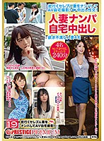 Picking Up Married Women Creampie At Home x PRESTIGE PREMIUM 4 Sex Deprived Married Women 19 Passionate 240 Defiling Couple's Holy Ground While The Husband's Not At Home!! Download