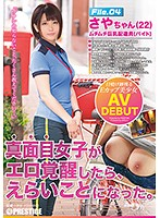 When This Prim And Proper Girl Awakened To Her Erotic Self, Things Went Out Of Control File.04 A Naive And Innocent Big Tits Delivery Girl Who Is Serious About Her Job Has Had Horny Desires For Years, And Finally She's Letting Them Cum Out! 下載