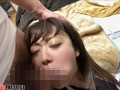 Perverted People 2 What Appears To Be Abnormal Will Appear Normal To Perverted People preview-2